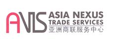 asia-nexus-logo